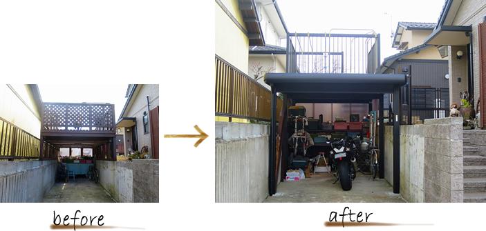 広瀬清幸様邸BA1-1
