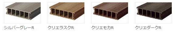 樹ら楽ステージ木彫カラー